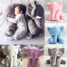 -Lumbar Pillow Soft Plush Stuff Toys Elephant Doll Sleeping Memory Decorative Bedding Animal Pillow on JD