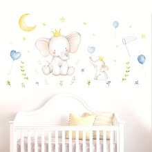 -Siaonvr Cute Baby Animal PVC Sticker Wall Sticker Living Room Decoration on JD