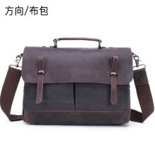 -Men's Vintage Canvas Messenger Bag Backpack Original Casual Messenger Bag Trend Shoulder Handbag on JD