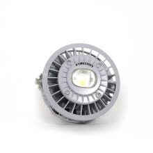 -TORMIN Tongming Electric LED Explosion-proof Light Durable 5349 on JD
