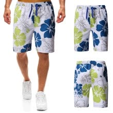 -Tailored Men Summer Camouflage Print Trunks Quick Dry Beach Surfing Running Short Pant on JD