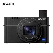 -Sony (SONY) ZV-1 Vlog digital camera (ZV1/Sony ZV1) 4K video/beauty shooting/powerful focus on JD