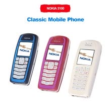 Discount mobile phones nokia with Free Shipping – JOYBUY COM