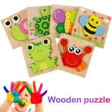 -Children's jigsaw puzzle willstar wooden puzzle early education puzzle baby building blocks 6 piece set wood-style 1-6 piece set on JD
