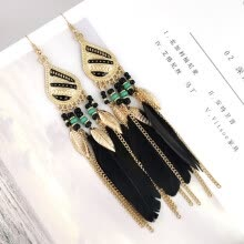 -Women Bo ho Owl Leaf Feather Tassel Dangle Long Earrings Vintage Jewelry Gift on JD