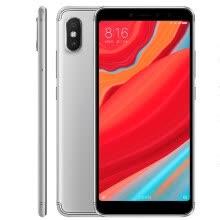 Mobile Phones-Phones & Accessories sold on JOYBUY COM