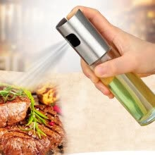 -Oil Spray Bottle Pump Glass Olive Cooking Stainless Steel Pot Leak-proof Drops on JD