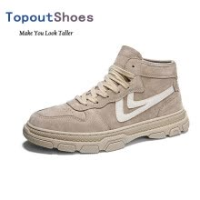 -TopoutShoes 3inch Men Hidden Taller High Top Sneaker Leather Elevator Skateboarding Shoes Increase Height 7.5cm on JD