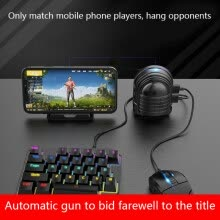 -W_New Tech Artifact Auxiliary Peripheral Mobile Game Special Mobile Phone Mouse And Keyboard Throne Automatic Pressure Grab Box on JD