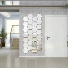 -Factory Price! 12pcs Hexagon Mirror Style Silver Removable Decal Vinyl Art Wall Sticker Home Decor on JD