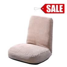 -ModernLuxe Fabric Upholstered Folding Lazy Sofa Chair Adjustable Floor Sofa Chair Beige on JD