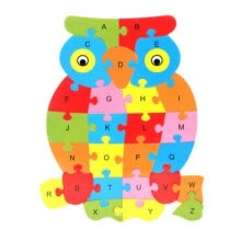 -Wooden Animal Elephant Dinosaur ABC Alphabet Learning 3D Puzzles Jigsaw Intelligence Games Toys For Children Kids hot sell on JD