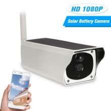 Discount remote ip camera with Free Shipping – JOYBUY COM
