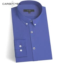 875061883-CareerMen Men's Slim Fit Non Iron Button Down Simple Twill Long Sleeve Dress Shirt on JD
