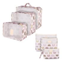 6 Set Travel Packing Cubes, Waterproof Mesh Travel Accessories Carryon Dirty Laundry Luggage Organizer Cubes Storage Packing For 2