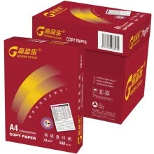 -Asian Symbol (Asia Symbol) classic high music 70g A4 high copy paper 5 bags / box on JD