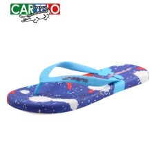 -CARTELO men's home slippers, flip flops on JD