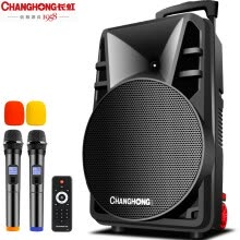 -Changhong (Changhong) CYD-121 12 inch square dance audio Bluetooth bar speakers outdoor portable audio subwoofer with wireless microphone microphone amplifier on JD