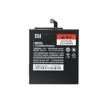 power-banks-Original Xiaomi Mi 4C Cellphone battery 3080mAh BM35 High Capacity replacement battery pack no memory effect Lithium Polymer on JD