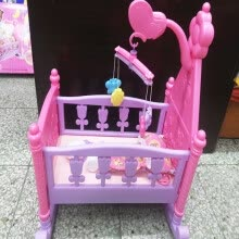 -Creative Baby Girls Pretend Play Furniture Toys Dolls Bed with Quilt Pillow Hanging Bells 2 Milk Bottles Child Gift Toys Bed Set on JD