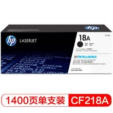 875061464-HP CF218A 18A Black Print Cartridge (for HP M104a, M104w, M132a, M132nw, M132fn, M132fp, M132fw on JD