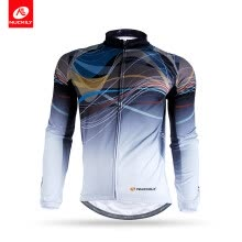 -NUCKILY Winter Men Custom Cycling Wear Long Sleeve Bicycle Shirt Jersey For Cyclist on JD