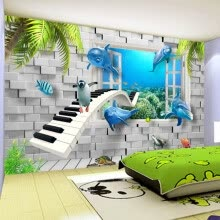 HD Modern Creative Underwater World Childrenu0027s Room 3D Mural Wallpaper Kids  Bedroom Backdrop Wall Painting Papier Peint Enfant
