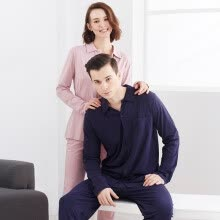 875061892-Small nurse pajamas home service men and women cotton cardigan long sleeve couple pajamas Home service suits SGT001 comfortable breathable male - Cloisonne XL (175/105) on JD