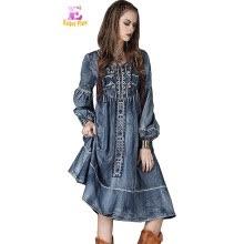 e8b9ffd303e M L Высокое качество груди 92-96 см Урожай хлопка осень 2017 синий длинные  джинсы платье женщин длинный рукав джинсовой вышитые се