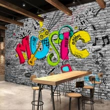 -Custom Mural Wall Paper Creative Graffiti Art Music Brick Wall Painting KTV Bar Living Room Home Wall Decoration Wallpaper Plant on JD