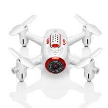-Syma X22W Wifi FPV Pocket Drone HD Camera Remote Control Nano Quadcopter Drone RTF Mode 2 on JD