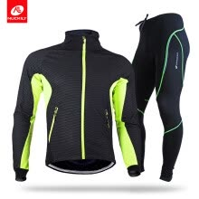-NUCKILY Men's Winter Cycling Suit Water Resistant Road Bike Sportswear Mesh Fabric With Fleece Lining Jersey Set on JD