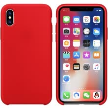 -KOOLIFE Apple XS/X Mobile Shell iPhonex Mobile Shell Liquid Silicone Plus Velvet Soft Case Cover for Men and Women Thin for Apple iPhone xs Drop 5.8 Red on JD