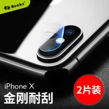 -Bonks Apple iPhoneX/10 Lens Protection Film iX/10 Camera Membrane Diamond Electroplated Glass Film Wearable scratch-resistant HD High permeability 0.15mm 2 Pack on JD