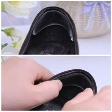 -1Pair Silicone Gel Heel Cushion protector Foot feet Care Shoe Insert Pad Insole on JD