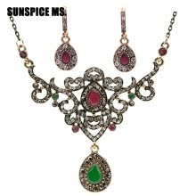 -SUNSPICE MS. Vintage Turkish Women Flower Necklace Dangle Earrings Resin Jewelry Sets Antique Gold Indian Banquet Bridal Bijoux on JD