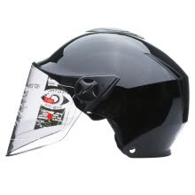 -Tanked Racing Motorcycle Helmet Electric Battery Helmet T507 Spring/Summer Helmet L Code Asia Red Linge on JD