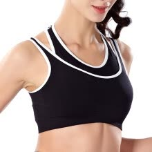 8750510-Women Fake Two-pieces Sports Bra Padded Push Up Wirefree Vest Fitness Brassiere Tops on JD