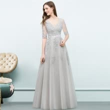 -Bridesmaid A-line V-neck Half Sleeves Gray Lace Evening Dresses Sexy Backless Applique Long Prom Dresses on JD