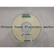 -5000PCS 0603 220K 220K OHM 5% smd resistor on JD