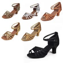 8750510-Multi-Color High Quality Latin Dance Shoes for Women/Ladies/Girls/Tango&Salsa on JD