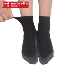 55c24899c Uniform · red umbrella socks female ultra-thin modal slip wear socks [6  pairs] meat color code