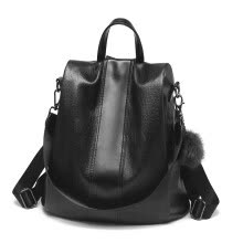 69c8b9a9257d Beverly Bvlbavly backpack lady Korean version of the ball hanging ornaments  anti-theft leather solid color shoulder bag leisure travel bag 115 black