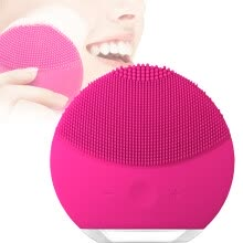 -Sonic Facial Cleansing Rechargeable Silicone Brush Heads Pore Dirt Removal Pimple Face Improvement Skin Oil Control Face Clean on JD