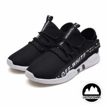 men-athletic-shoes-sneakers-Men's fashion popular flat Net surface breathable comfortable Super light outdoor Casual Sports shoes Students shoes sneakers on JD