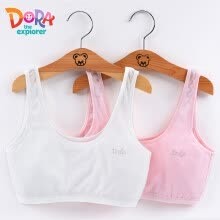 d28755610e280 DORA Dora student underwear 2 piece bra development girl sports vest mesh tube  top DRBR119-2 pieces 75A