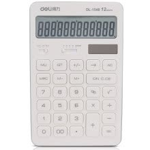 -Efficient (deli) 1548A business office desk desk calculator solar double power supply white on JD