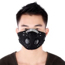 87505-Unisex Super Anti-pollution Air Filter Cycling Motorcycle Face Mask on JD