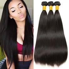 -YAVIDA Hair Brazilian Hair 3 Bundles Brazilian Straight Hair Natural Hair Extension on JD
