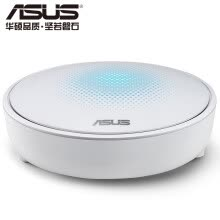 Discount routers wireless with Free Shipping – JOYBUY COM